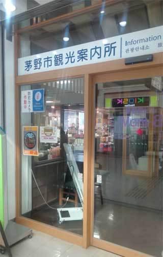 20190927_chino_manhole_001.jpg