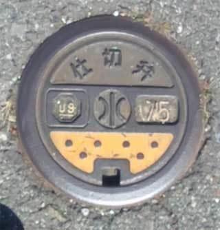 20190927_chino_manhole_029.jpg