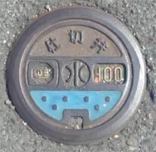 20190927_chino_manhole_030.jpg