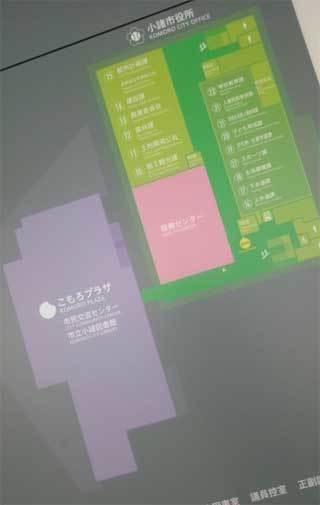 20190927_komoro_manhole_001.jpg