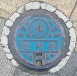 20190927_komoro_manhole_007.jpg