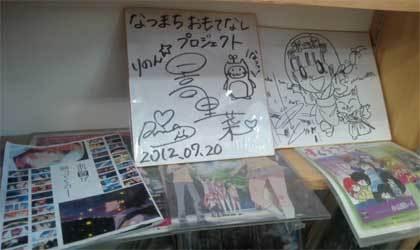20190927_komoro_manhole_013.jpg