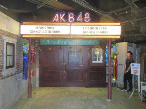 AKB48劇場08_七夕短冊2019