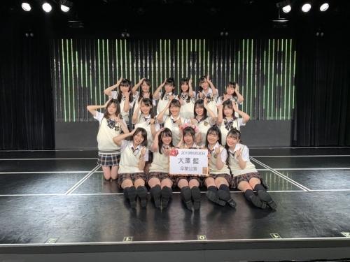 D-T7NSOUYAI3nz7.jpg