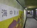 DSCF3616.jpg