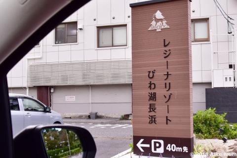 0m - コピー