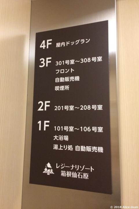 20m - コピー