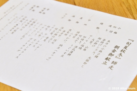 2m - コピー