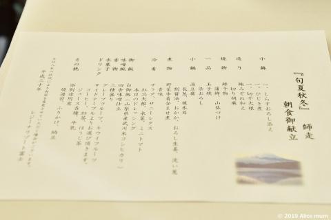 14m - コピー