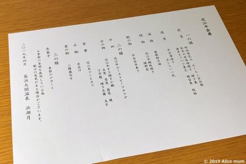 11m - コピー