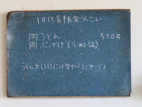 190125IMG_4749.jpg