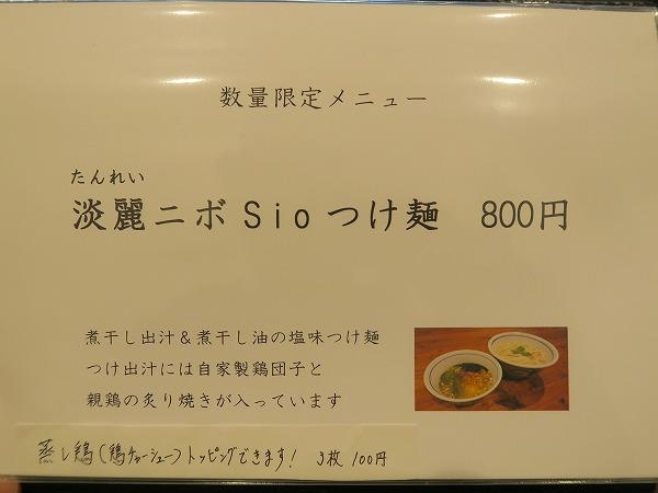 190209IMG_4945.jpg
