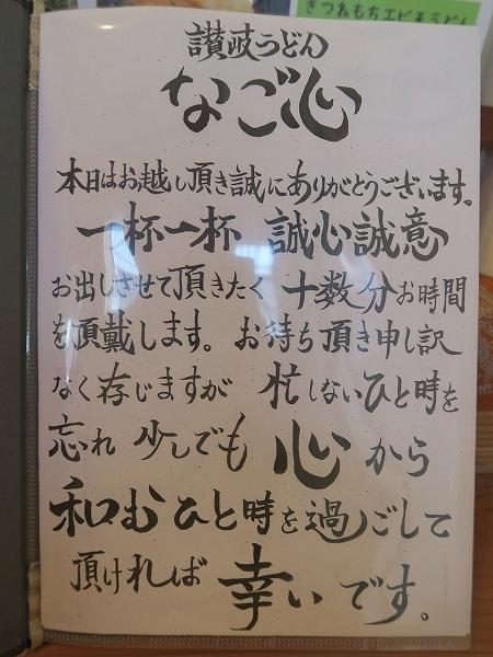 190309IMG_5485.jpg