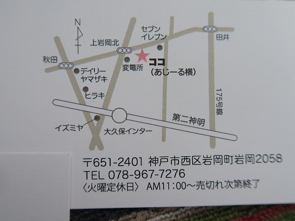 190428IMG_6190.jpg