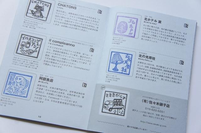 紺スタ 3