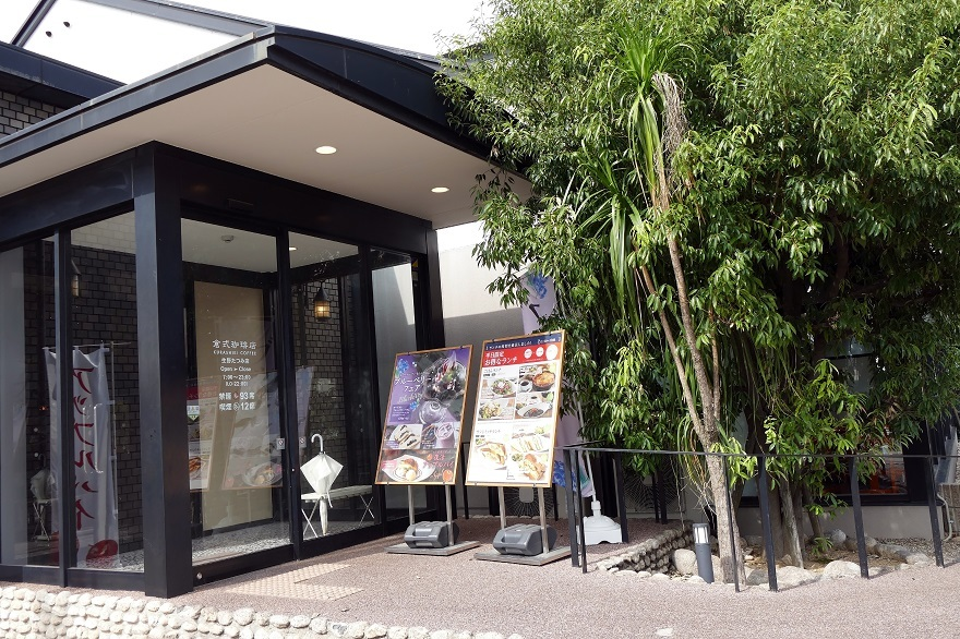 倉式珈琲店・ランチ(1)