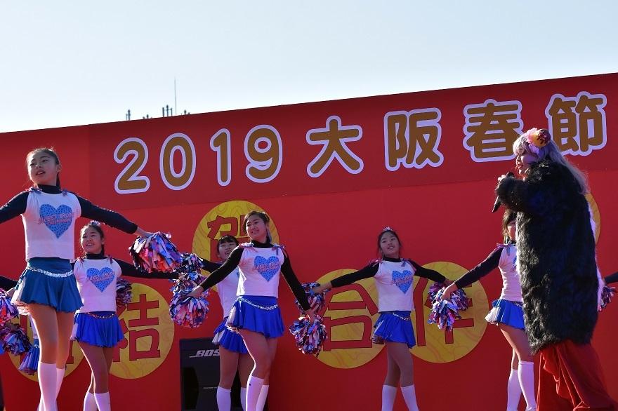 19春節祭 ・大阪プリン (11)