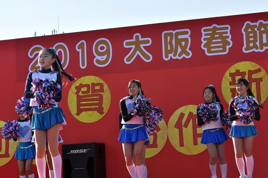 19春節祭 ・大阪プリン (12)