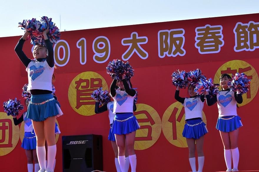 19春節祭 ・大阪プリン (13)