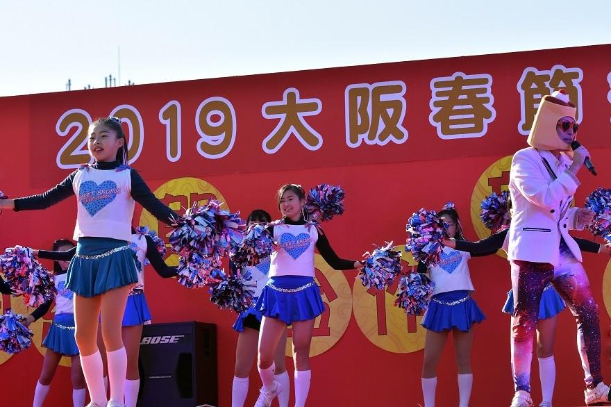 19春節祭 ・大阪プリン (14)