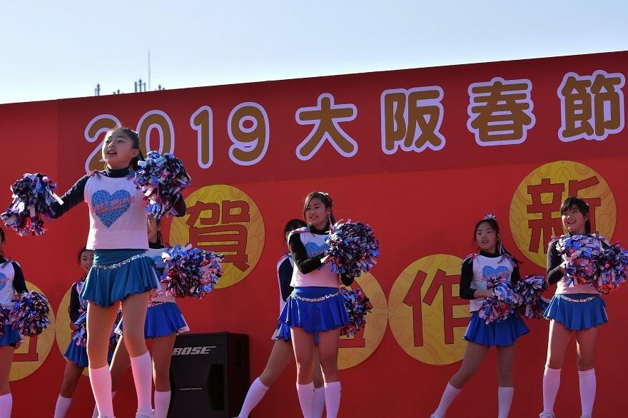 19春節祭 ・大阪プリン (15)