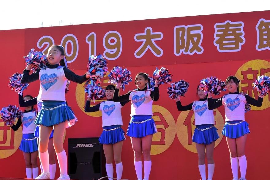 19春節祭 ・大阪プリン (18)