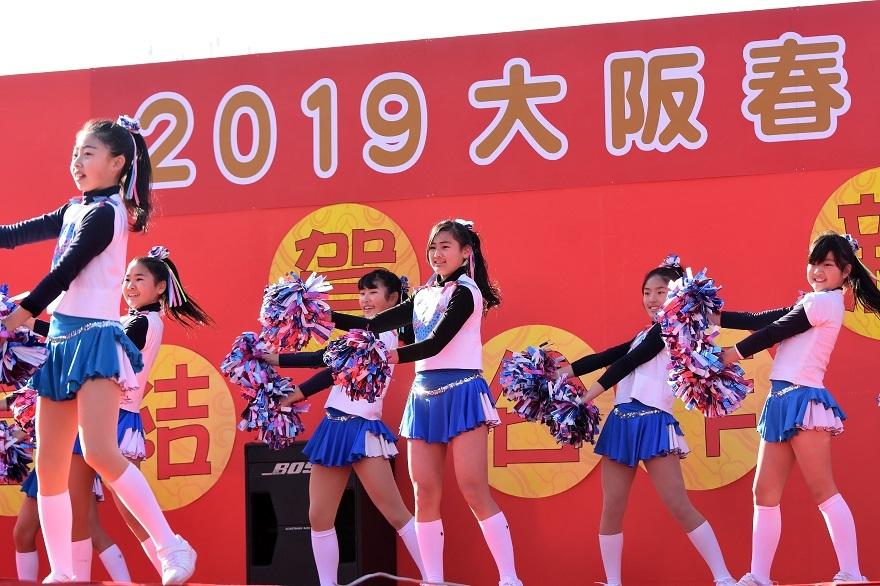 19春節祭 ・大阪プリン (19)