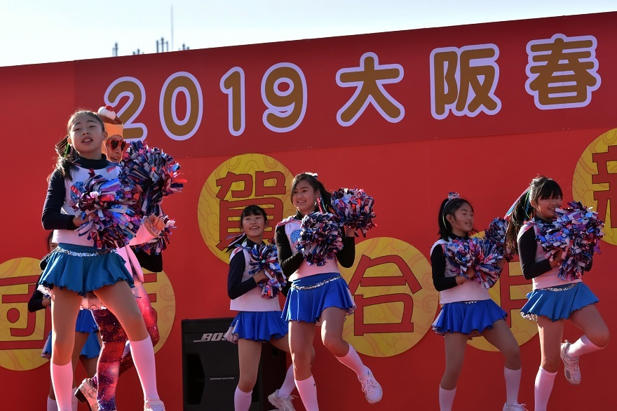19春節祭 ・大阪プリン (20)
