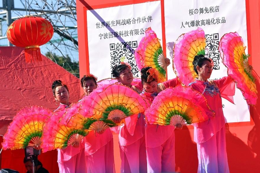 19 ・春節祭 ・舞踊#1 (0)