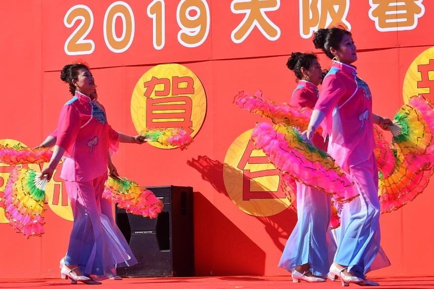 19 ・春節祭 ・舞踊#1 (12)