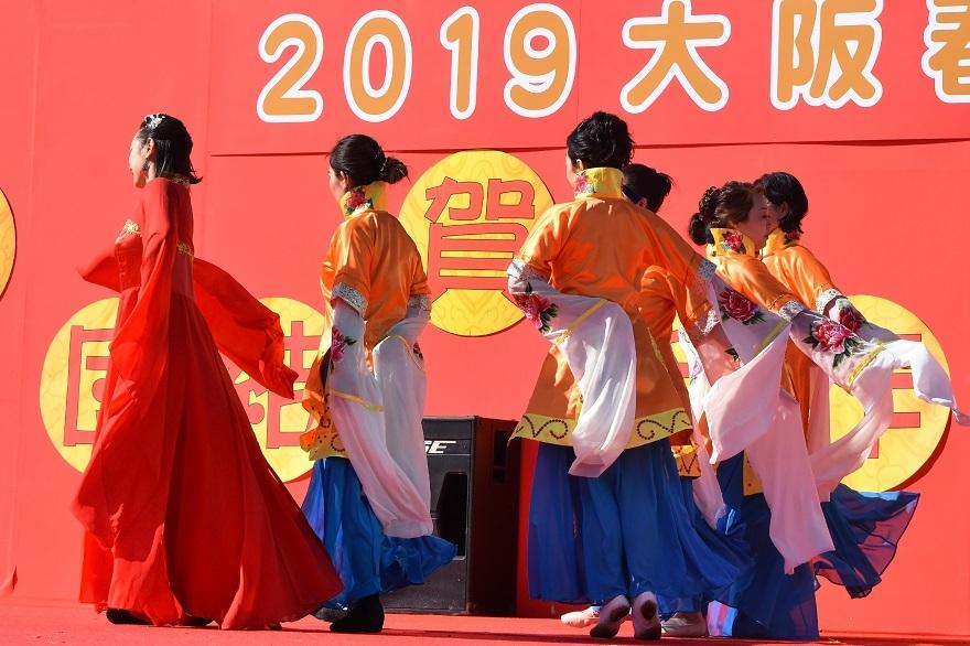 19 春節祭 ・舞踊#1 (0)