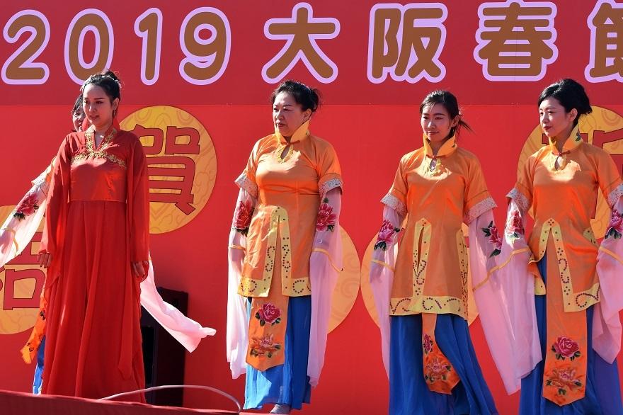 19 春節祭 ・舞踊#1 (35)