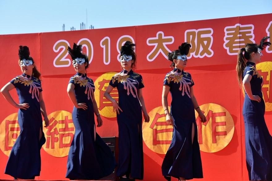 19 春節祭 舞踊#6 (0)