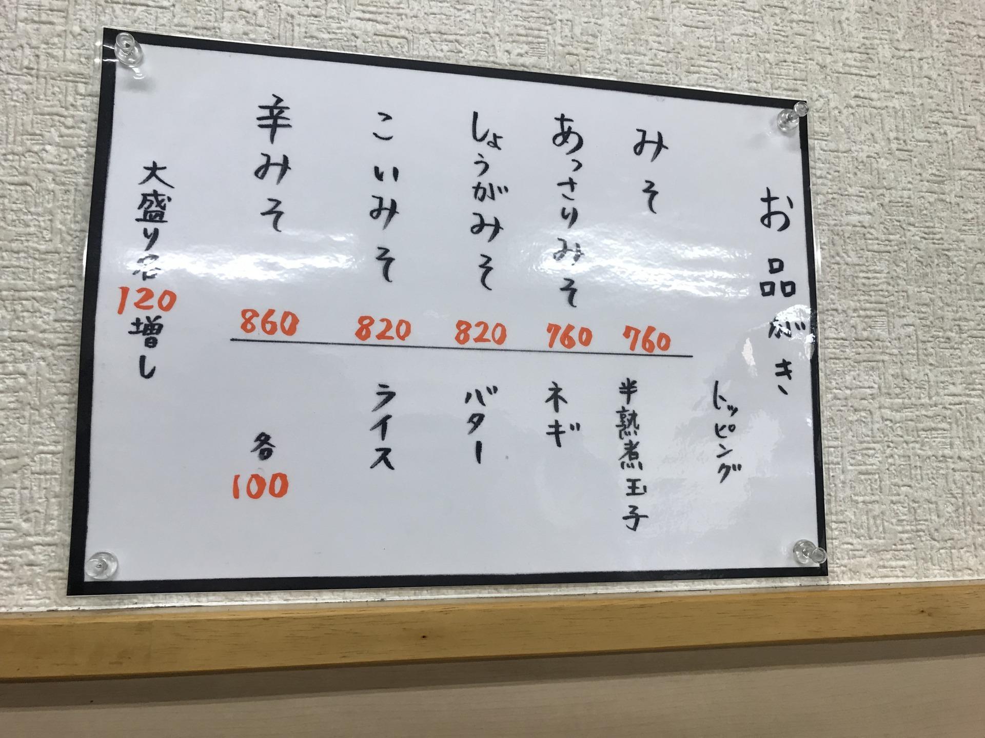 IMG_9080 - 繧ウ繝斐・
