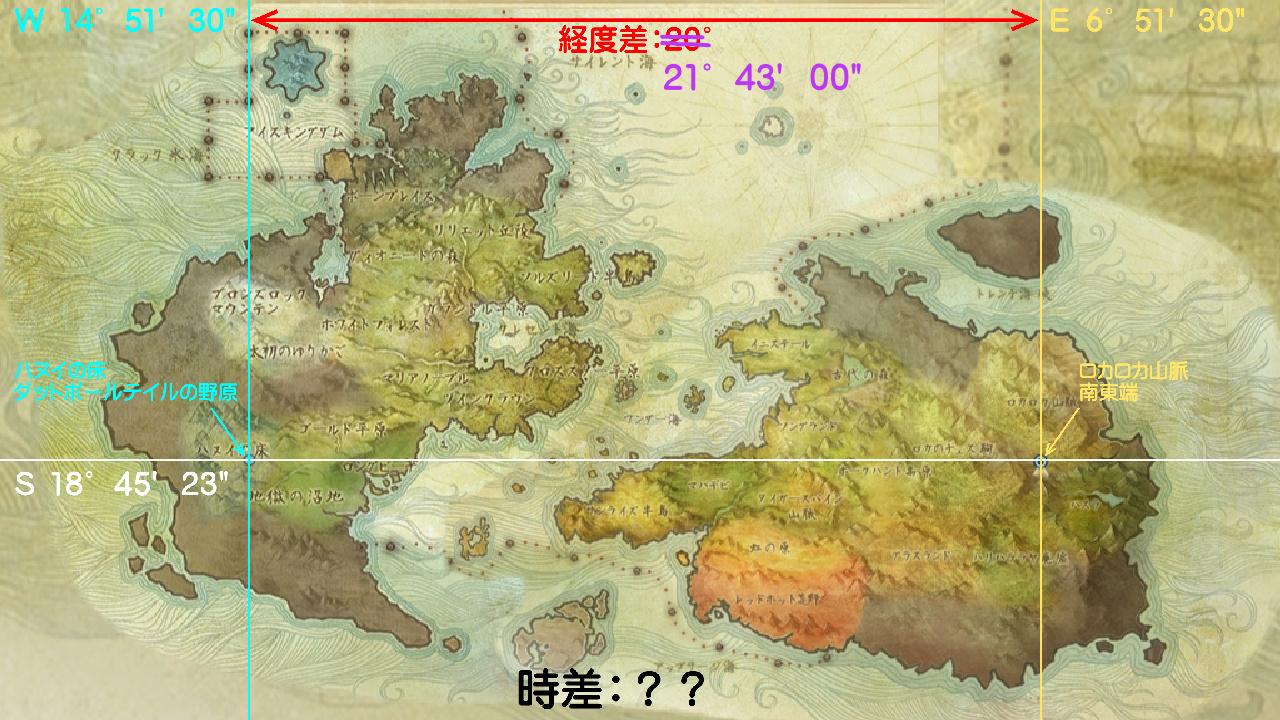 マップ 訂正版