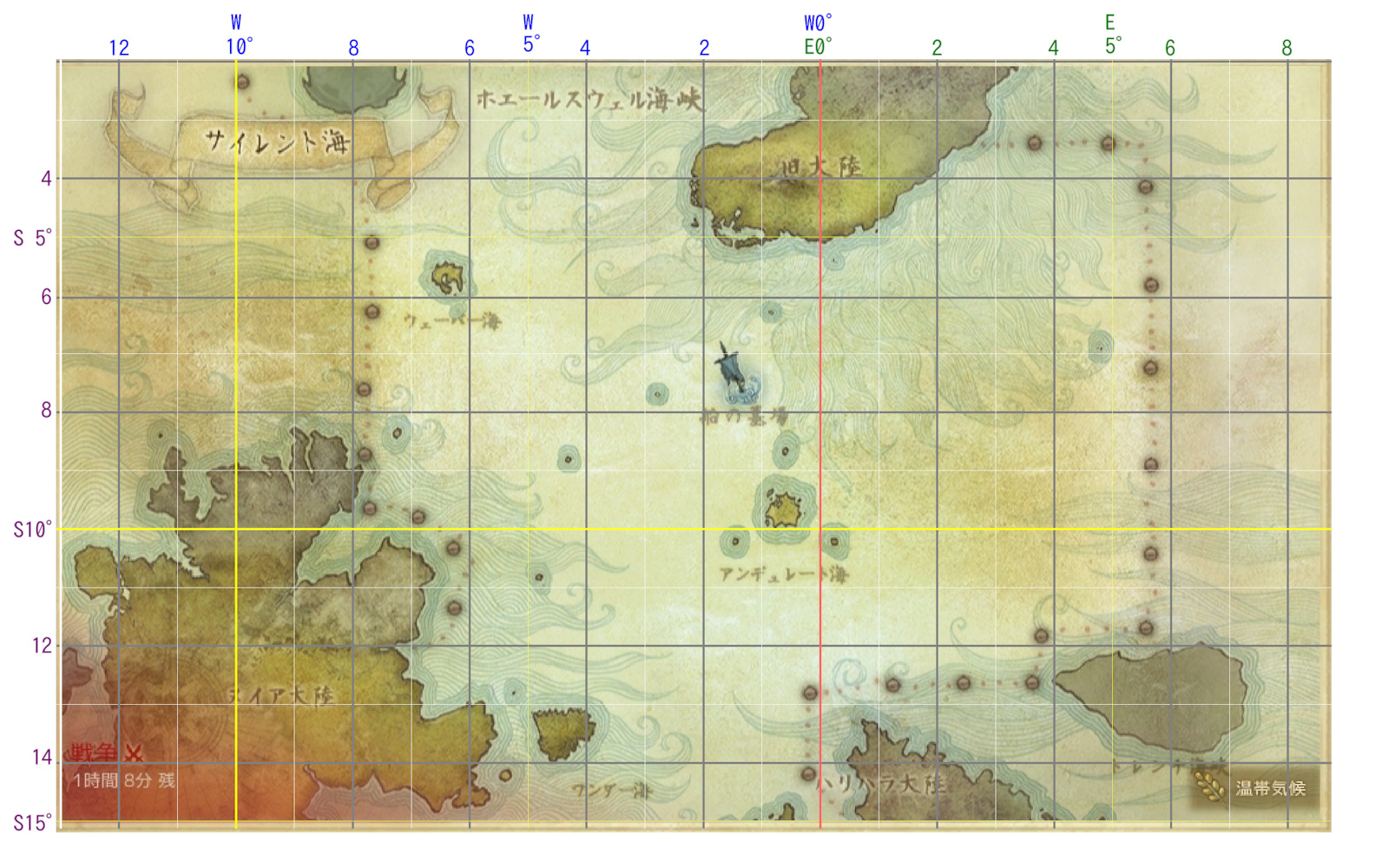 サイレント海BRev2
