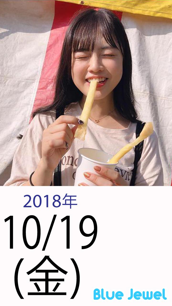 2018_10_19.jpg