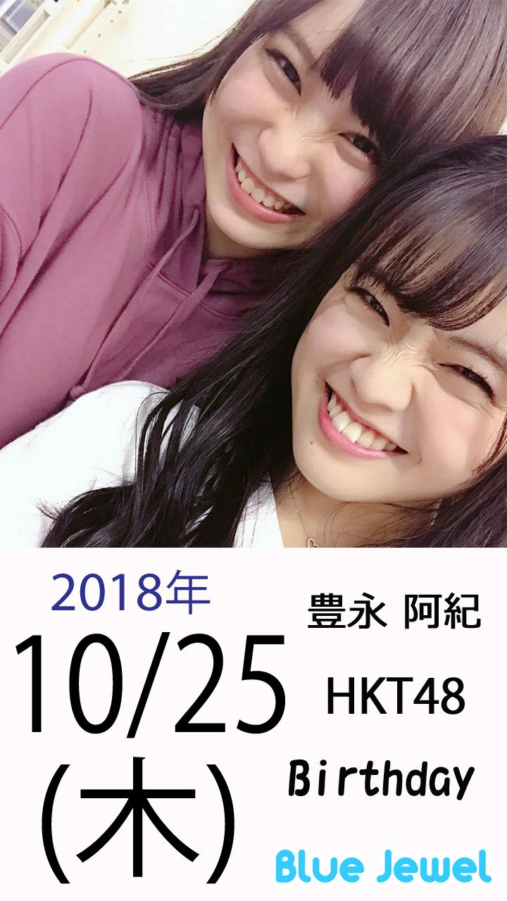 2018_10_25_1.jpg