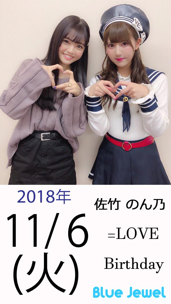 2018_11_06.jpg