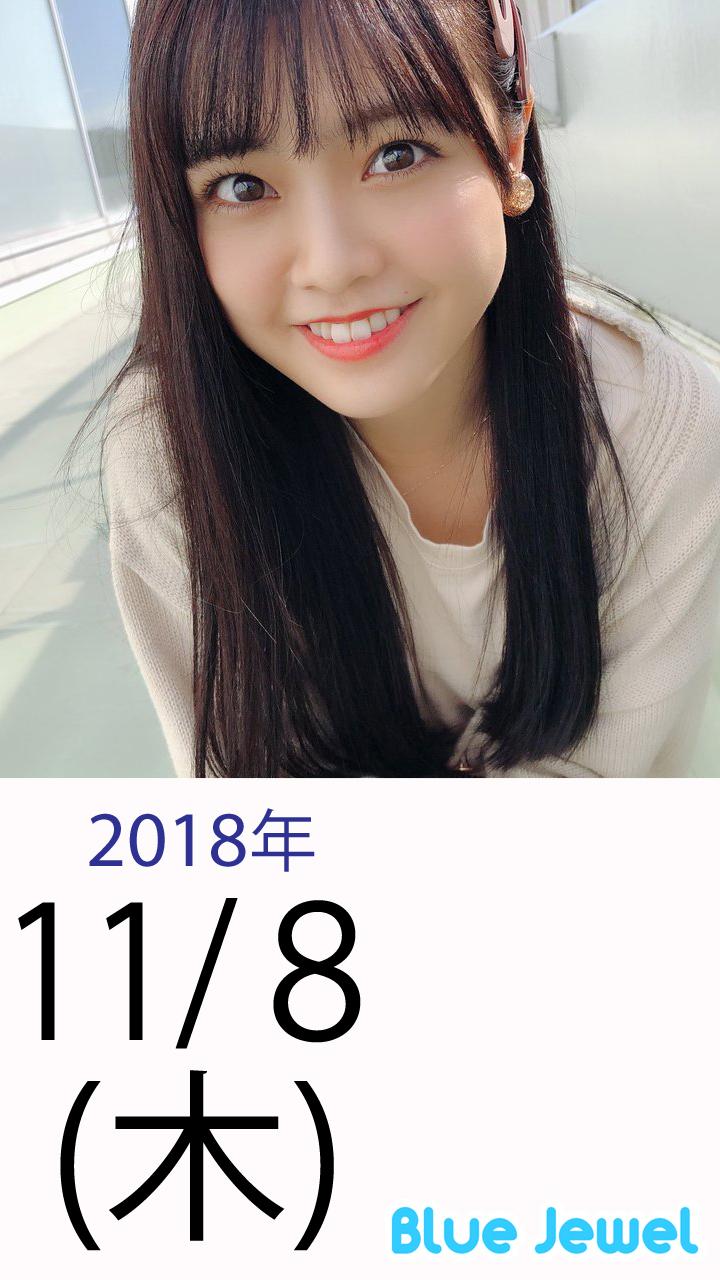 2018_11_08.jpg