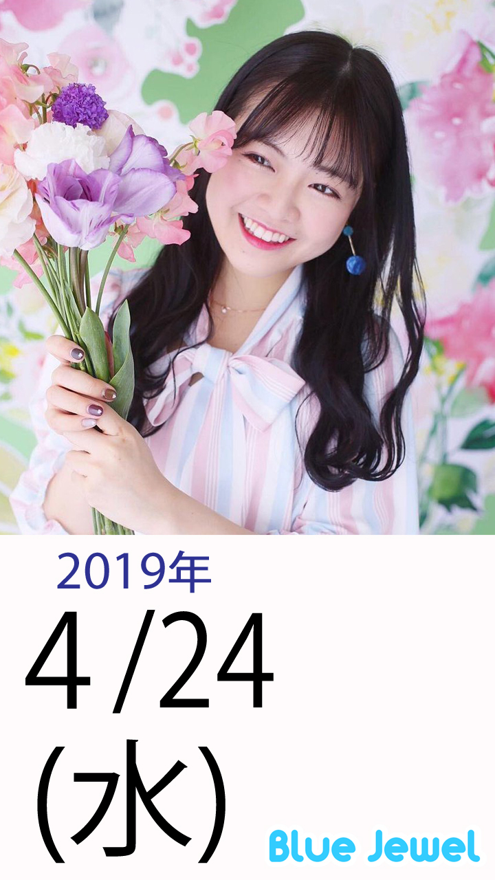 2019_4_24.jpg