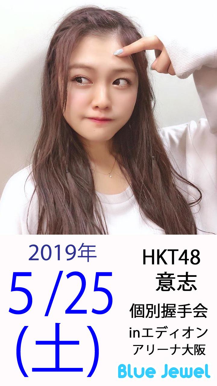 2019_5_25.jpg