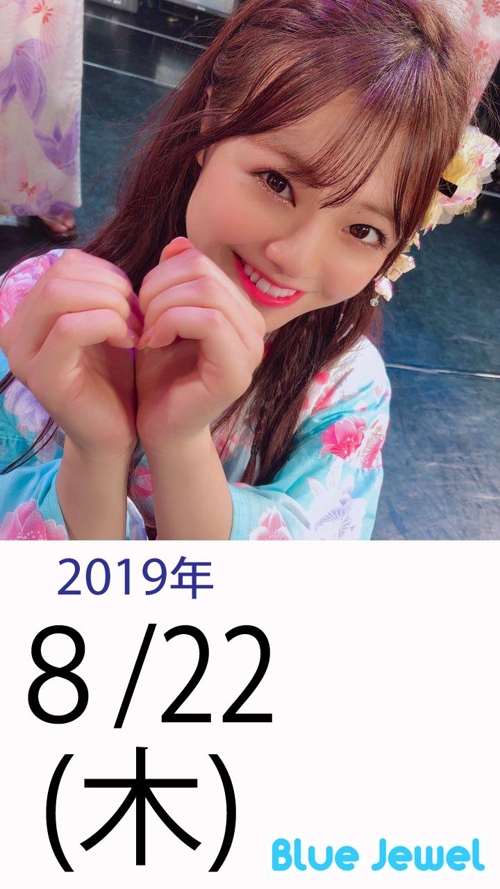 2019_8_22.jpg