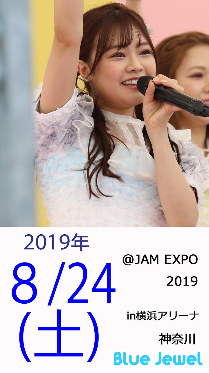 2019_8_24.jpg