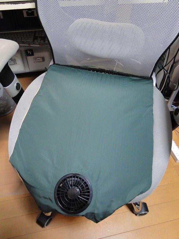 Air Flow Seat_01