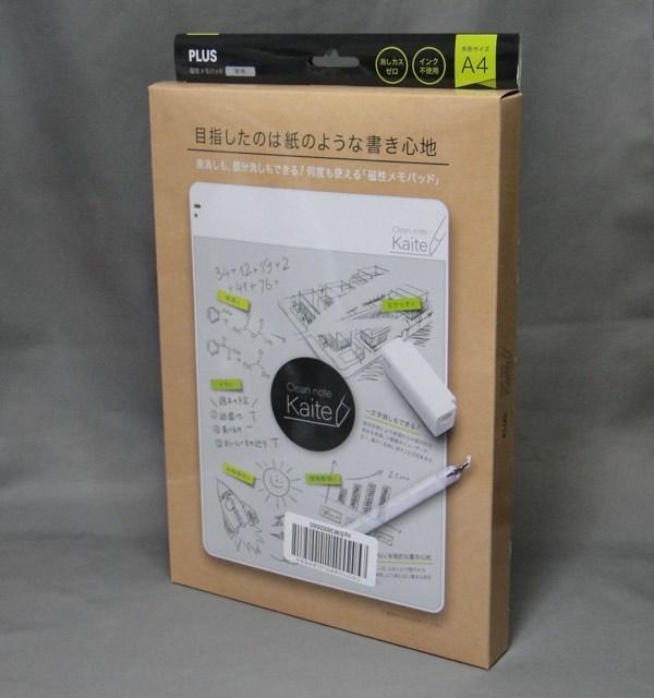Kaite_01.jpg