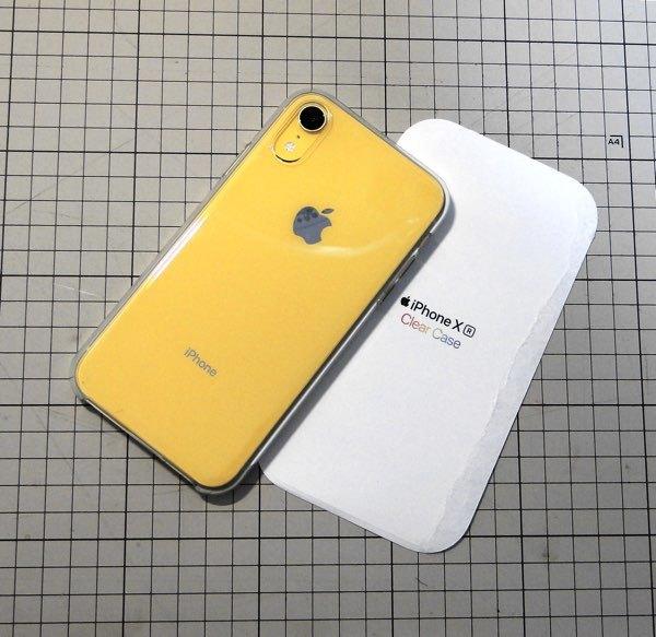 iPhoneXR_05.jpg