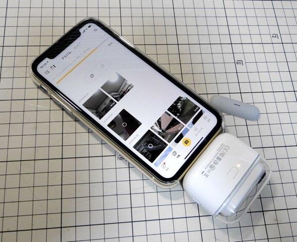 iPhoneXR_06.jpg
