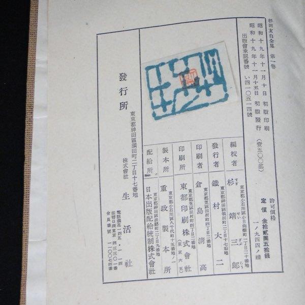 isainichiroku_02.jpg