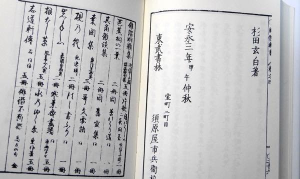 kaitaishinsho_nazo2_05.jpg